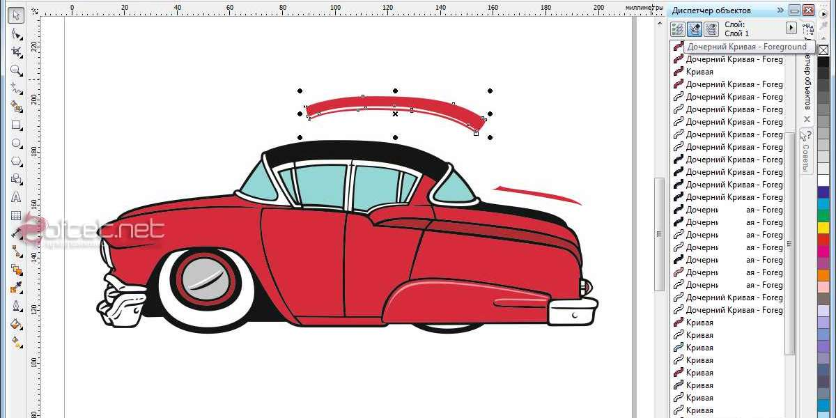 Coreldraw Graphics Suite X6 File Download Nulled License Exe Full